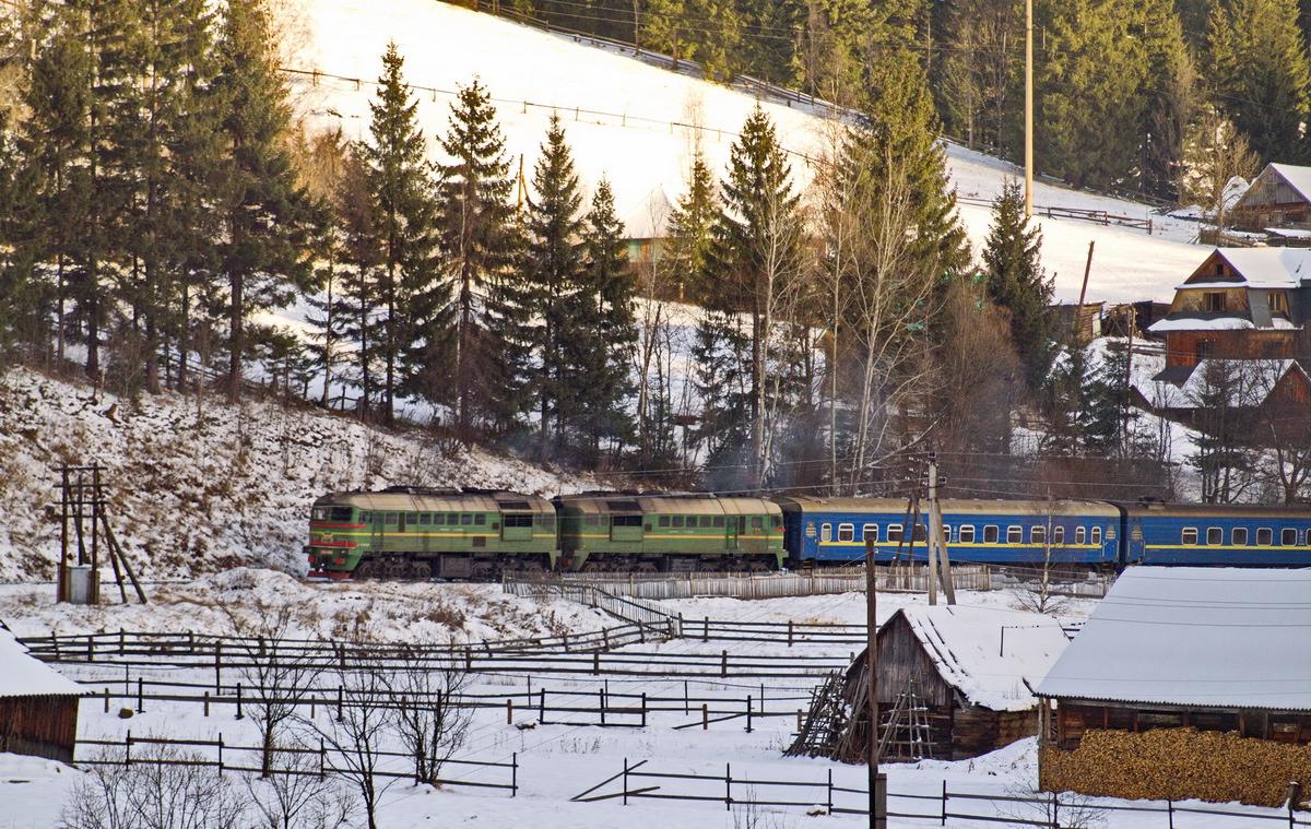 Поезд днепр москва время в пути