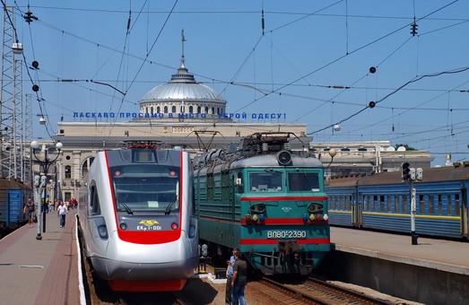 Как по железной дороге добраться из одного областного центра Украины в другой