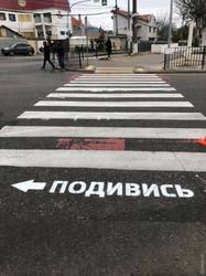 На пешеходных переходах Одессы появились надписи, призывающие к бдительности