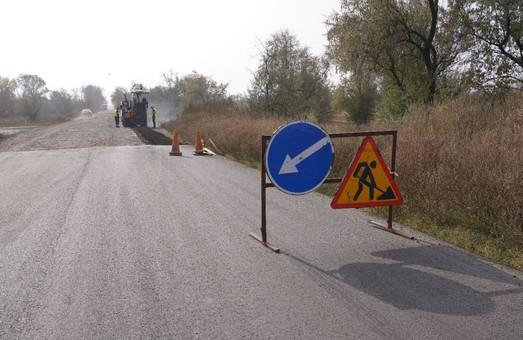 Как в Одесской области ремонтируют дороги (ВИДЕО)