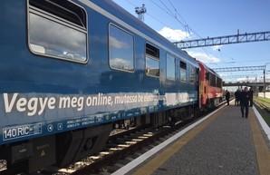 Поезда из Мукачево на Закарпатье пойдут в Словакию