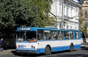 Херсон будет развивать электротранспорт за средства кредита ЕБРР