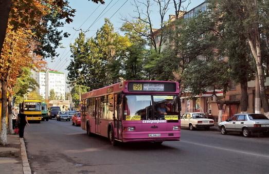 В Одессе обнародовали график движения автобусов, приспособленных для перевозок инвалидов, на декабрь