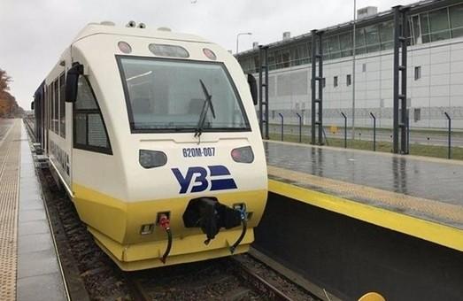 Из Киева в аэропорт «Борисполь» запустили железнодорожный экспресс