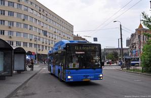 В Днепре на маршрутах появились большие автобусы