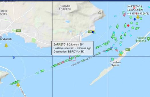 Порты Азовского моря частично разблокированы