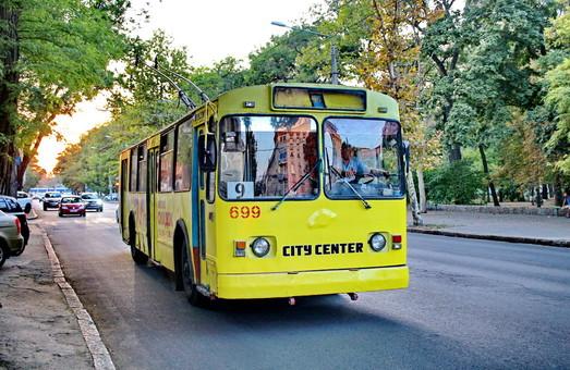 В «Одессгорэлектротранс» просят сообщать о поломках трамваев и троллейбусов