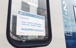 Начали курсировать поезда «Интерсити» Будапешт – Мукачево – Будапешт