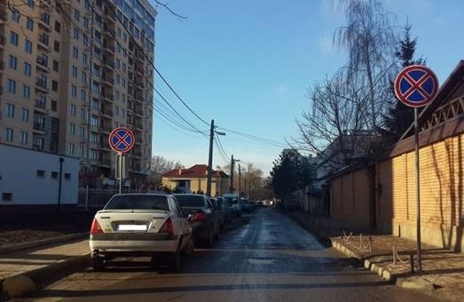 В Одессе на улице Литературной теперь нельзя парковать транспорт