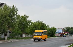 В Броварах под Киевом составят новую схему движения автобусов