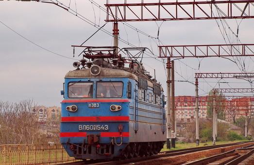 Одесская железная дорога экономит энергию и топливо