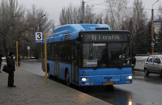 На маршрут Днепр – Новомосковск вышли большие автобусы