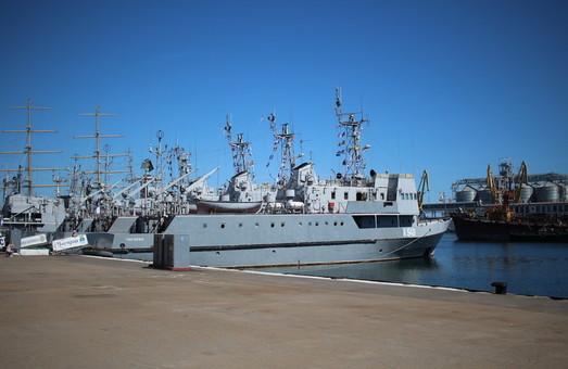 В Украине появилась новая Морская доктрина