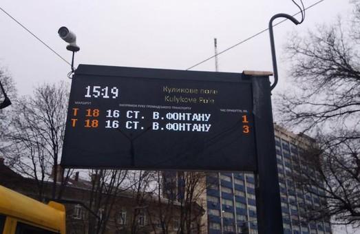 В Одессе на Куликовом поле поставили второе информационное табло на остановке