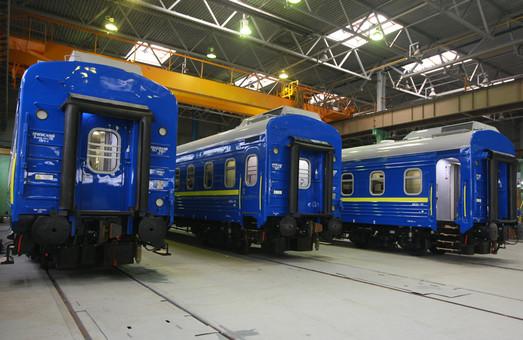 В 2018 году «Укрзализныця» капитально восстановит 100 пассажирских вагонов