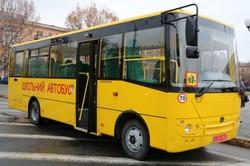Школьники Херсонской области будут ездить на новых автобусах