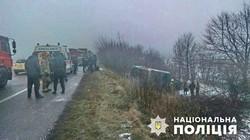 По дороге из Одессы в Киев пассажирский автобус попал в масштабное ДТП
