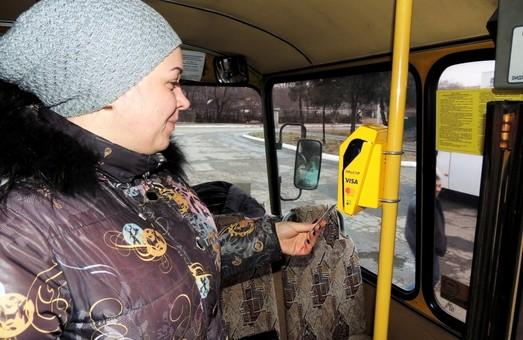 В Измаиле Одесской области в маршрутках можно оплатить проезд банковской карточкой