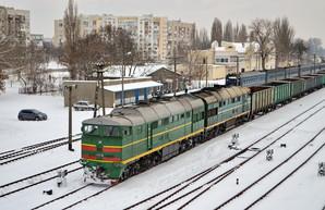«Укрзализныця» хочет полностью отказаться от комплектующих из России