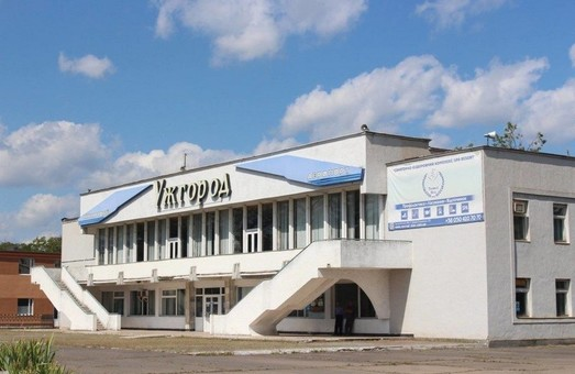 Самолет «Украэроруха» совершил испытательный полет в аэропорт «Ужгород»