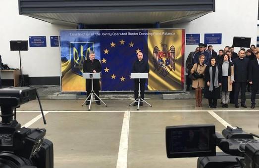 В Одесской области Петр Порошенко и Павел Филип открыли обновленный КПП «Паланка»