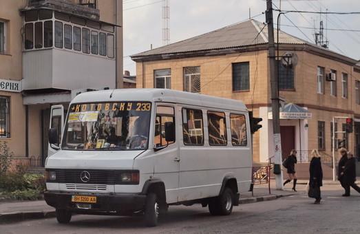 В Подольске Одесской области подорожал проезд в «маршрутках»