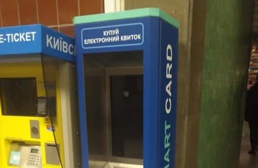 Киевлянам обещают, что в начале 2019 года «электронный билет» в городском транспорте таки заработает