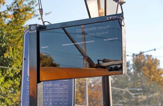 На остановках общественного транспорта должны появиться информационные табло и туалеты