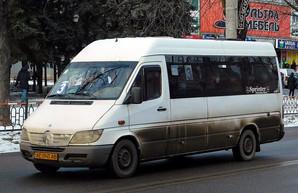 В Кривом Рогу подорожал проезд в маршрутках, на очереди – трамваи и троллейбусы