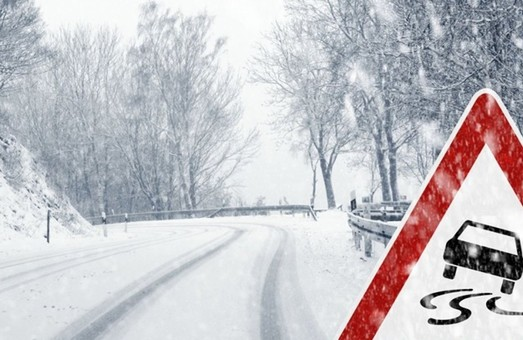 Дорога из Одессы на Южный закрыта