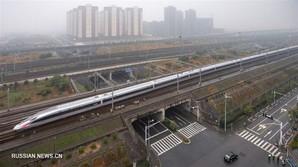 В Китае запустили высокоскоростные поезда длиной почти полкилометра