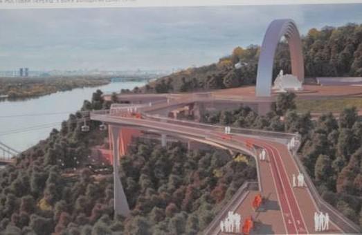 Пешеходный мост в Киеве обойдется почти в треть миллиарда гривен