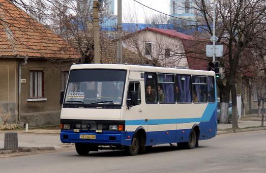 В Белгороде-Днестровском ищут перевозчика для двух автобусных маршрутов