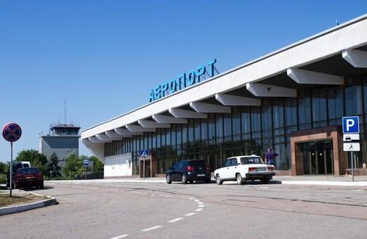 В 2018 году аэропорт Херсона обслужил 150 тысяч пассажиров