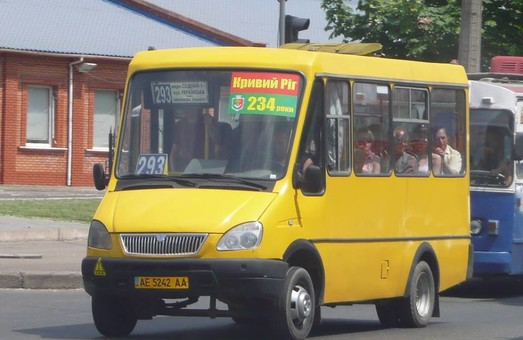 Повышение тарифов на проезд в маршрутках Кривого Рога критикуют не только пассажиры, но и водители