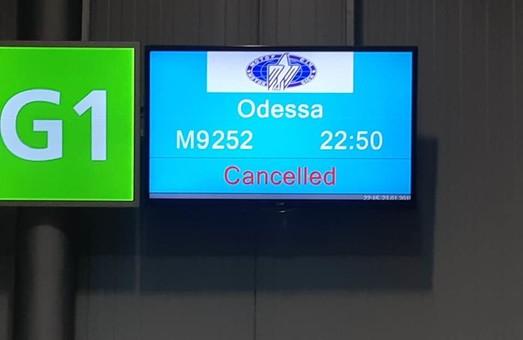 Одесситов бросили на ночь в киевском аэропорту «Жуляны»