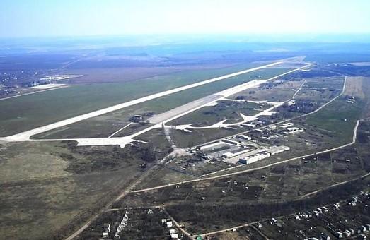 Через три года в Краматорске откроют аэропорт