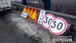 На трассе Киев – Одесса в экстренном порядке залатают ямы, которые стали причиной вчерашнего ДТП
