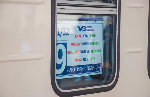 Поезд «Четыре столицы» поедет в пятую – в Таллинн