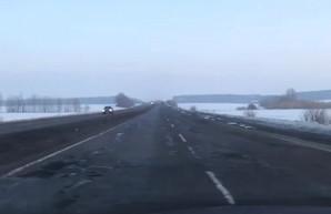 Ямы на трассе Киев – Одесса залатают за 135 миллионов гривен