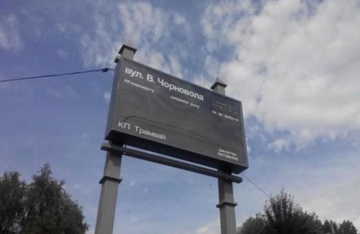 В Каменском перестали работать информационные табло на трамвайных остановках