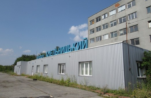 Аэропорт в Хмельницком будут возрождать