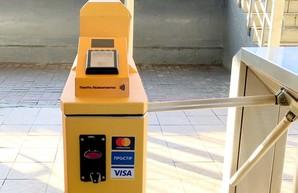 На городской электричке Киева заработал «электронный билет»
