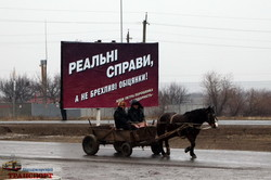 Петр Порошенко открыл автомобильный обход города Рени (ФОТО)