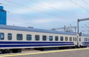 «Укрзализныця» показала поезд, составленный из вагонов в новой ливрее
