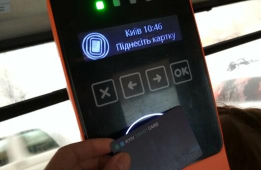 В Киеве подводят первые итоги работы «электронного билета»
