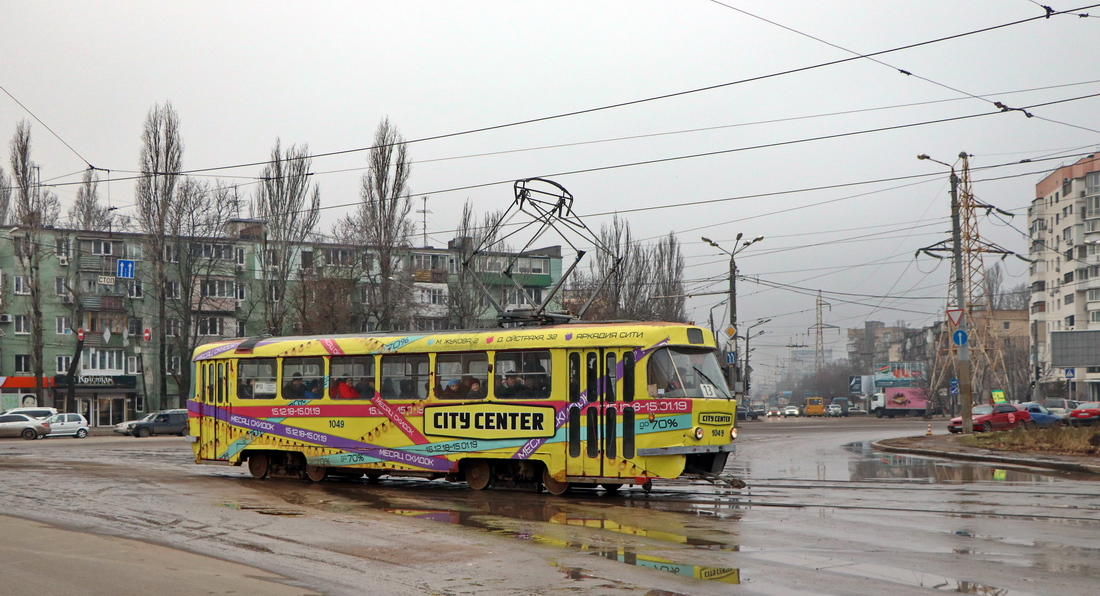 http://traffic.od.ua/content/documents/12118/1211720/images/Od_dv.jpg