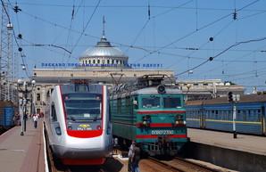 На сайте Одесской железной дороги появится онлайн-табло наличия билетов на пассажирские поезда