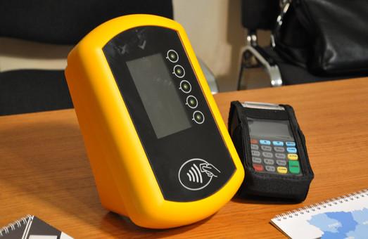 Фирма «Укр-Спец-Софт» из Днепра будет внедрять электронный билет в Полтаве