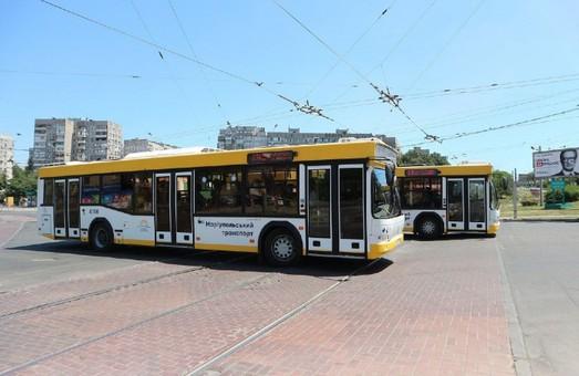 Развитие транспортной инфраструктуры Мариуполя будет кредитовать Международная финансовая корпорация